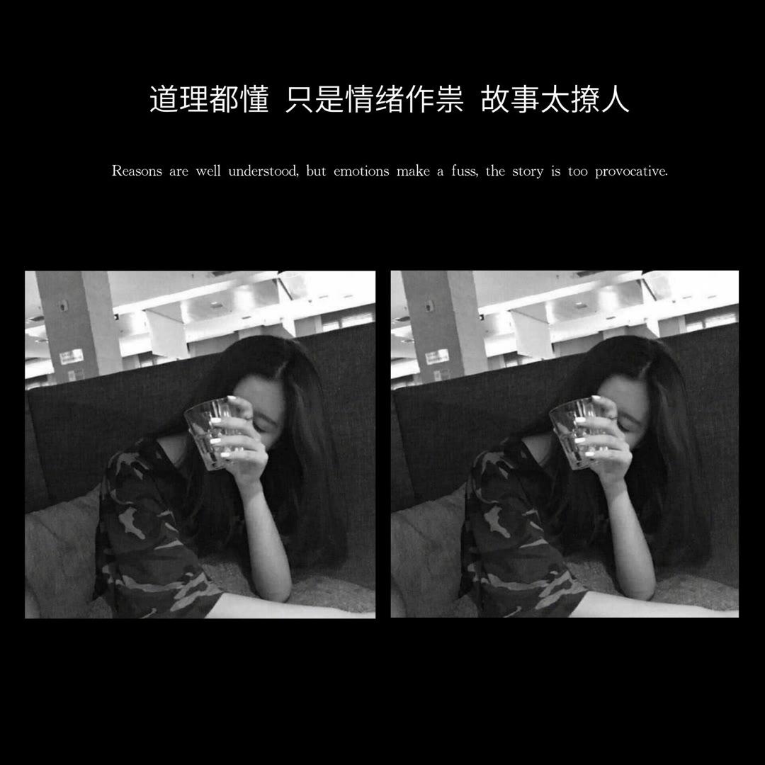 心酸文字配图-高清配图(4)