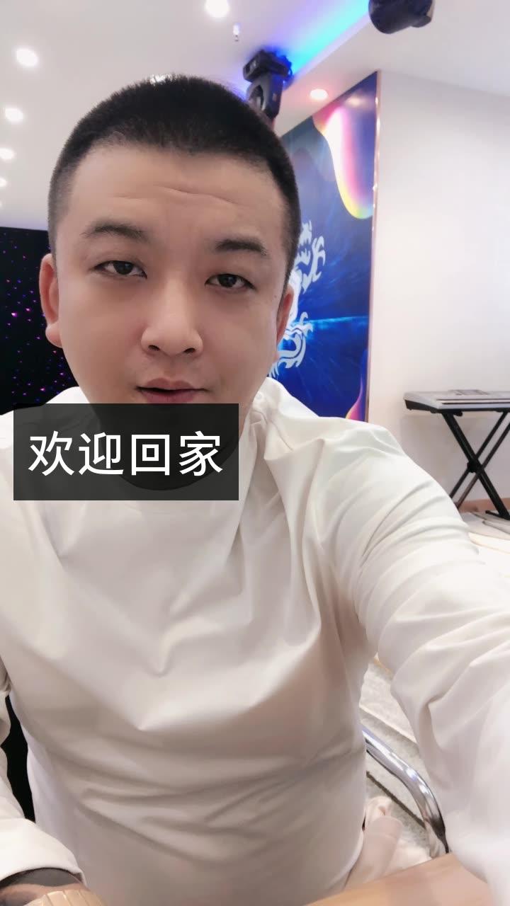 天津李四「火锅」的快手直播