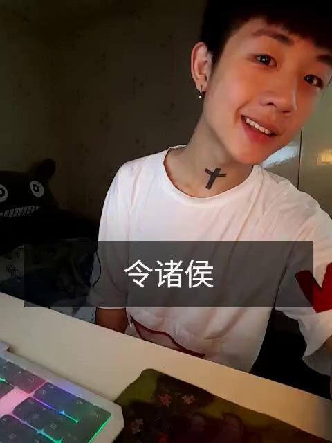 快手野猫杨浩宇纹身分享展示图片