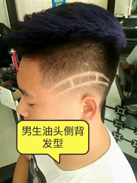 一款学生盖头发型喜欢的双击关注下91谢谢大家的