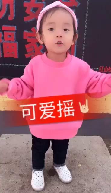 tao宝充xiao