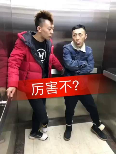 成总兵库北是什么意思