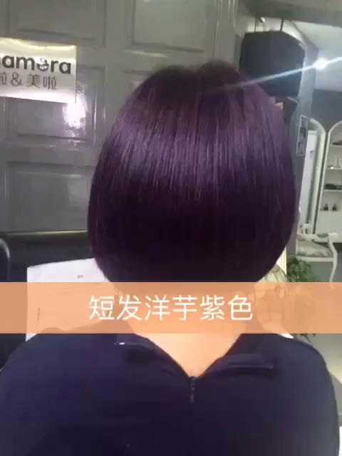 短发女生双击一下。