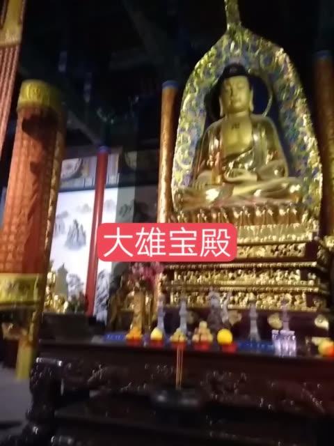 平南佛子旅游风景区