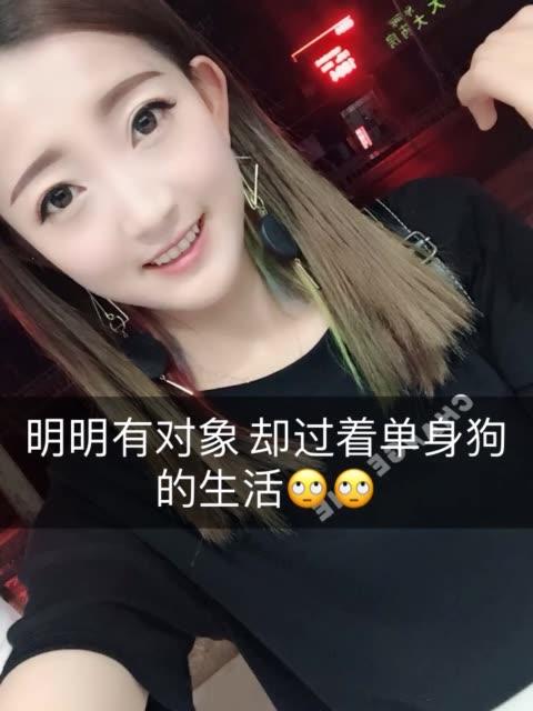 妖后娱乐第四色_妖后化妆师