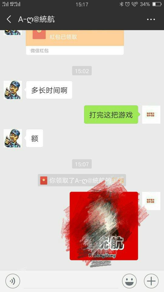 网红头像制作75757575的主页-快手直播