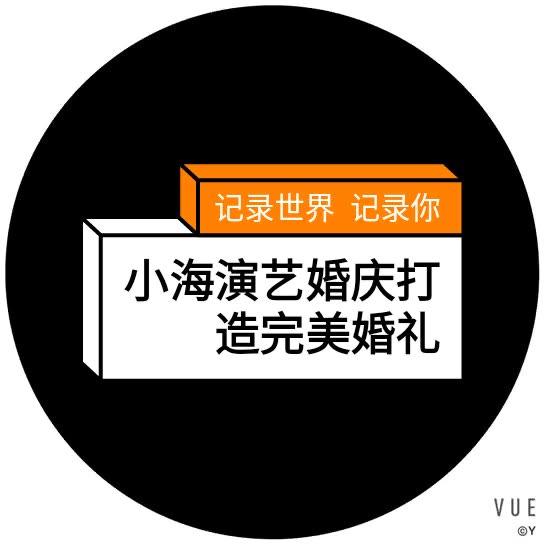 logo 标识 标志 设计 矢量 矢量图 素材 图标 544_544