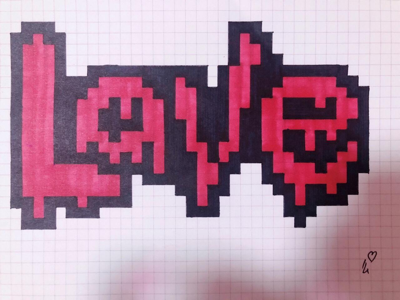 像素画love 对你爱爱爱不完 工具 网格本 马克笔120 4