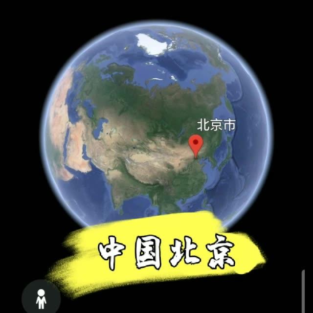 地球《带你探索世界》的主页-快手直播