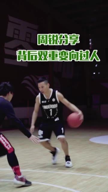 双重变向,过人双重保险!球场靓仔必备!热爱篮球 篮球 篮球教学无水印高清短视频下载