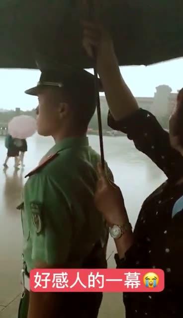 你守护祖国阿姨为你撑伞☔️ 致敬祖国的军人!你愿意为他们点赞么?支持快手传播正能量无水印高清抖音电脑版