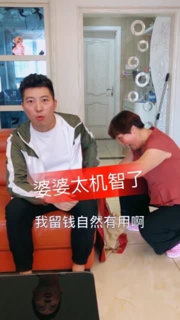 让你不给我吃烧烤! @韩饭饭gg(O84145580)无水印高清短视频