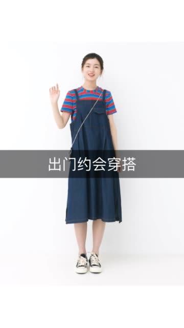 看起来很美丽的亚子~穿搭 感谢快手我要上热门无水印高清抖音手机网页版