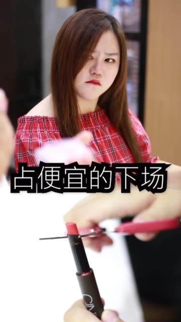 做好自己\n搭档:@花花学姐.????『X战队』(O876080743)\n爱生活爱官方爱热门无水印高清短视频