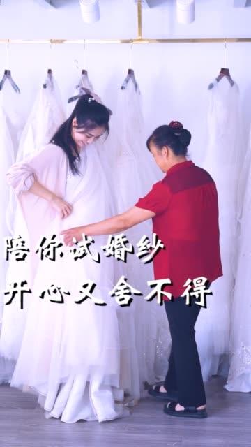 结婚唯一舍不得的就是满头白发的母亲无水印高清抖音手机网页版