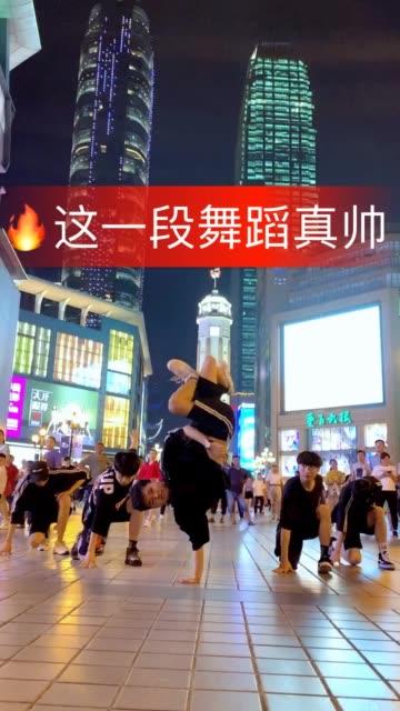 ❤️,希望我们的舞蹈能给你们带来快乐,祝愿看到这一段视频的人家庭幸福。\n\n       记得双击➕关注喔!\n\n