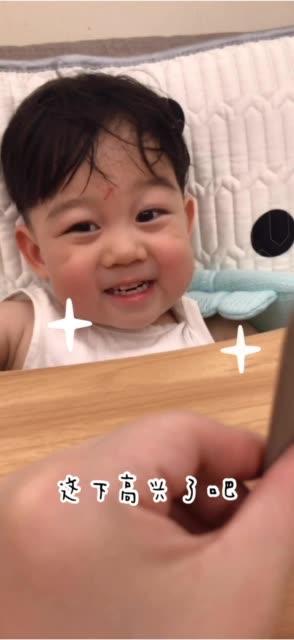 Q宝李浠晗 天天为了哄你们高兴,不容易无水印高清热门小视频