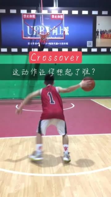 篮球    重复,重复,重复,纠正,你就可以把这个动作练好,加油!\n偶像:欧文 德文 艾弗森无水印高清抖音