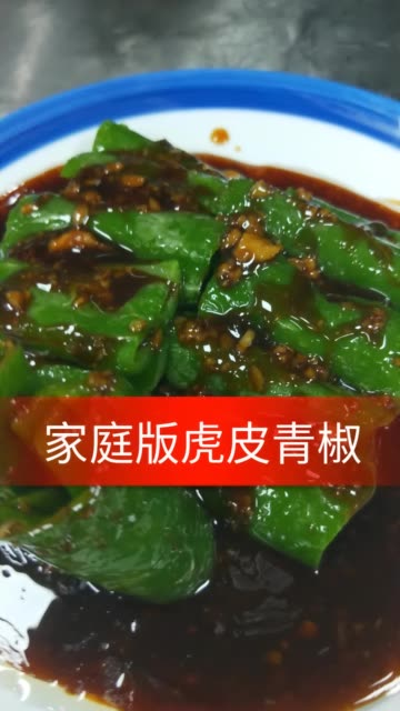 纯天然绿色食品\n天气这么热  为了拍作品\n跑去摘青椒\n只为让老铁们喜欢\n如果喜欢❤+关注???????????????? @布兰