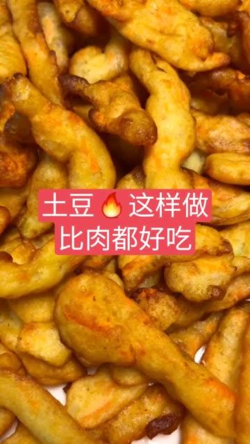 美食 家常菜 美食教程无水印高清快手网页版