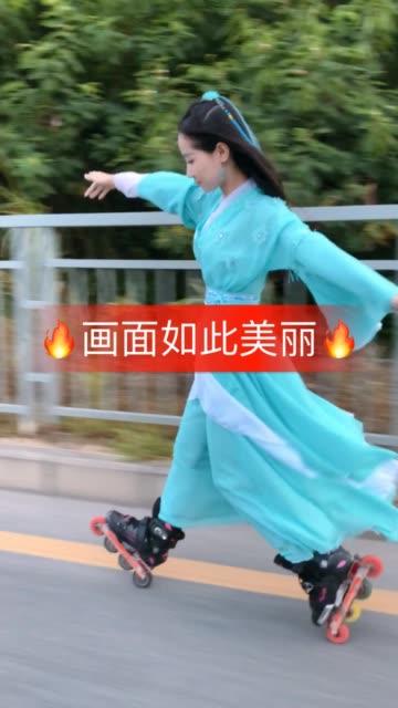 视频中的小姐姐: @我们初见的回忆-小琳(O617957476)\n\n七夕情人节无水印高清热门短视频
