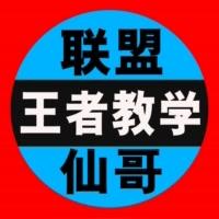 LOL-青钢影[仙哥]