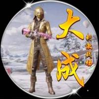 大成和平精英🌟黄金风衣