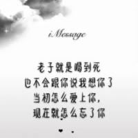 www.帅大大.com