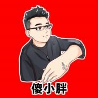 QQ飞车小胖