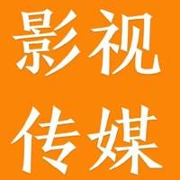 老赵影视(互)