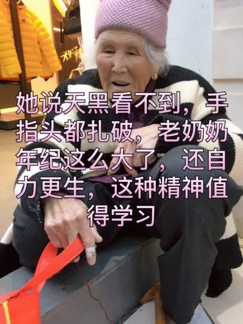 风骚美女冯冯小公举自拍视频_第21期