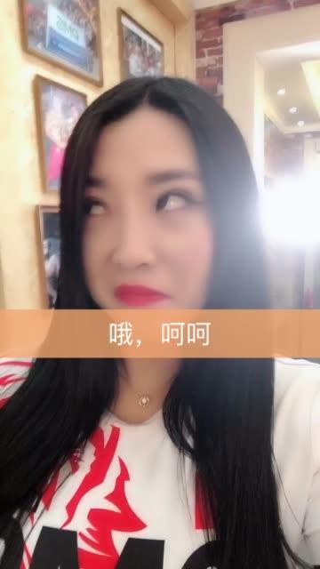 健身女郎的刘太阳自拍视频_第15期