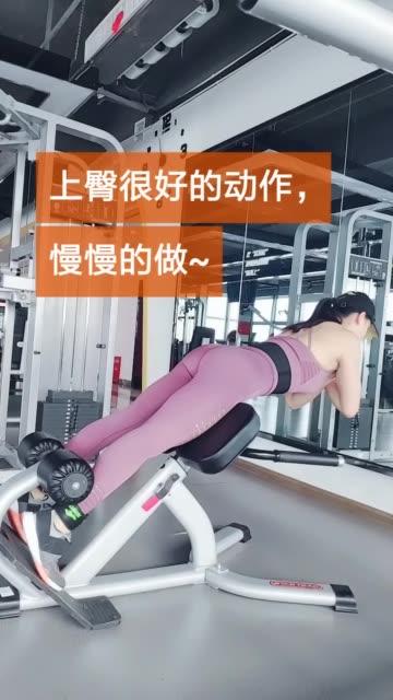 运动美人冷冷flower自拍视频_第6期