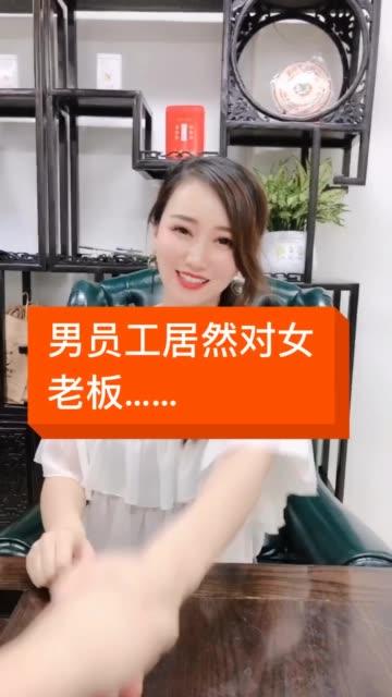 气质女郎艾小菲angel奢茶自拍视频_第7期