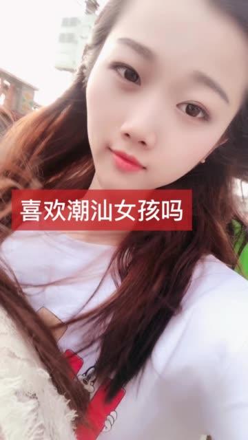 激情美姬潮汕郑妹自拍视频_第13期