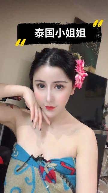妖娆美人田雨馨sunny自拍视频_第7期