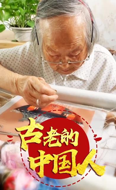 《当我在这里》,守护古老的手艺。#分享我的快手故事 #长快手 #点赞中国年