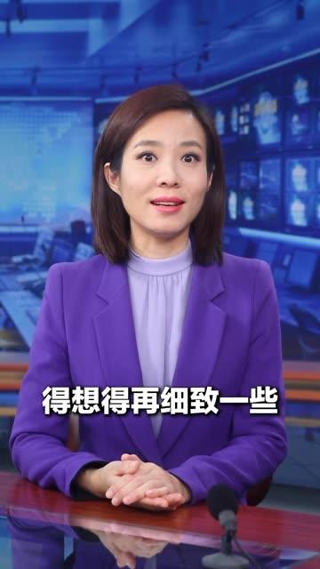 春节返乡须持核酸阴性证明,宝晓峰:执行方案还需更加细致全面。#主播说联播