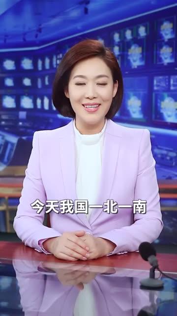 #主播说联播  京哈高铁开通,天府机场试飞,郑丽:中国基建稳步推进,这体现一种定力,也是种信心。