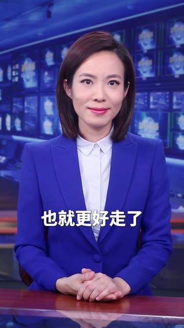 中国超美国成为最大的外商直接投资接受国,宝晓峰:国际资本用真金白银,对中国经济投下信任票、信心票!#主播说联播